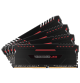CORSAIR VENGEANCE LED DDR4 32 Go (4x 8Go) 2666 MHZ CL 16 -
