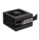 CORSAIR CX Series 550W V2